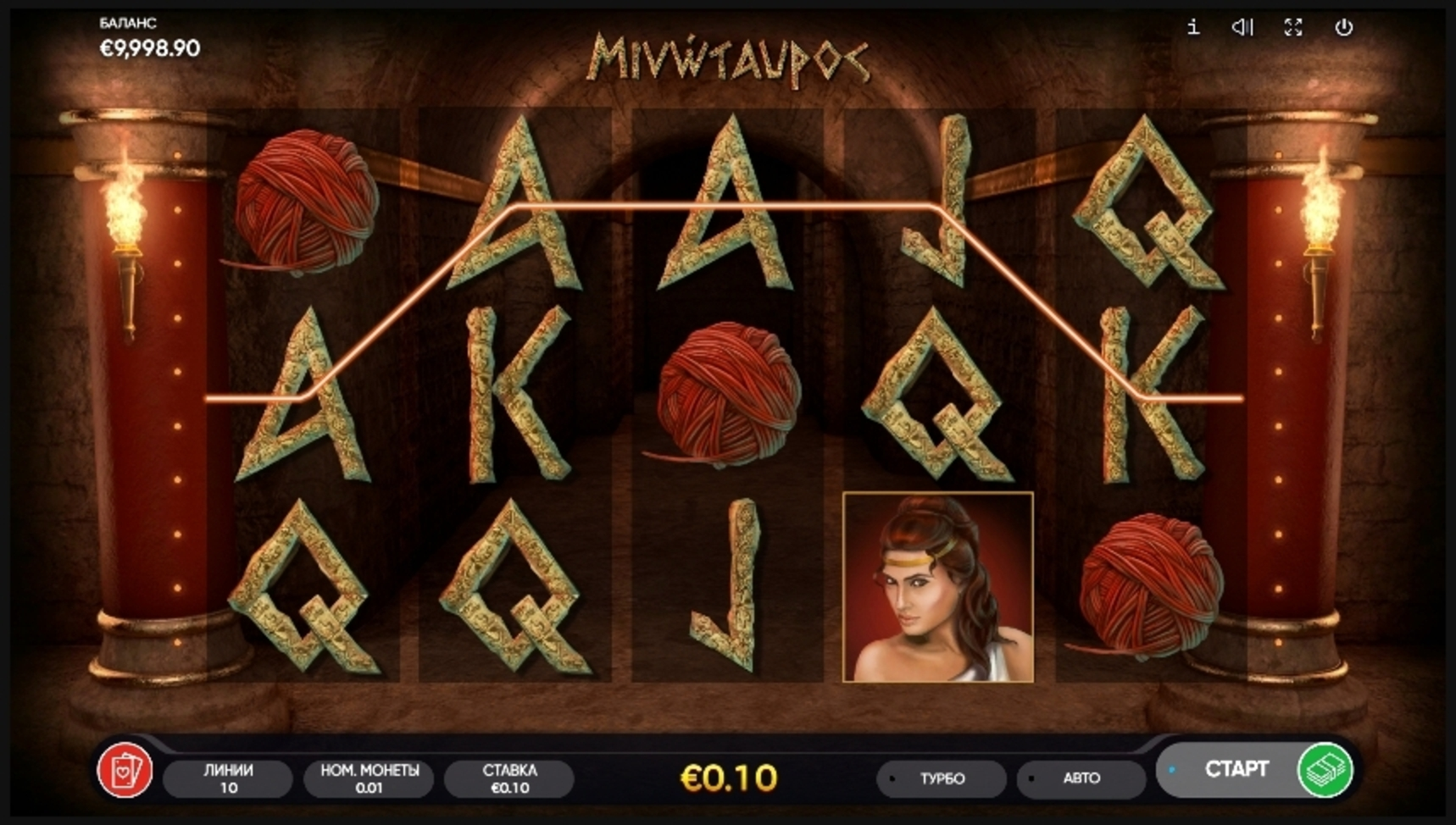 Win Money in Minotaurus Free Slot Game by Endorphina