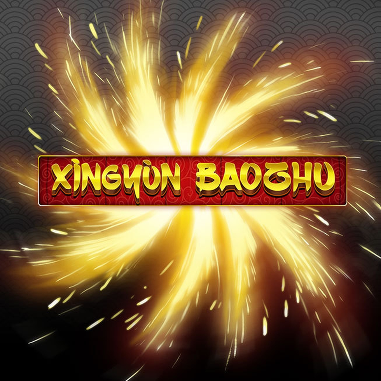 The Xingyun Baozhu Online Slot Demo Game by EYECON