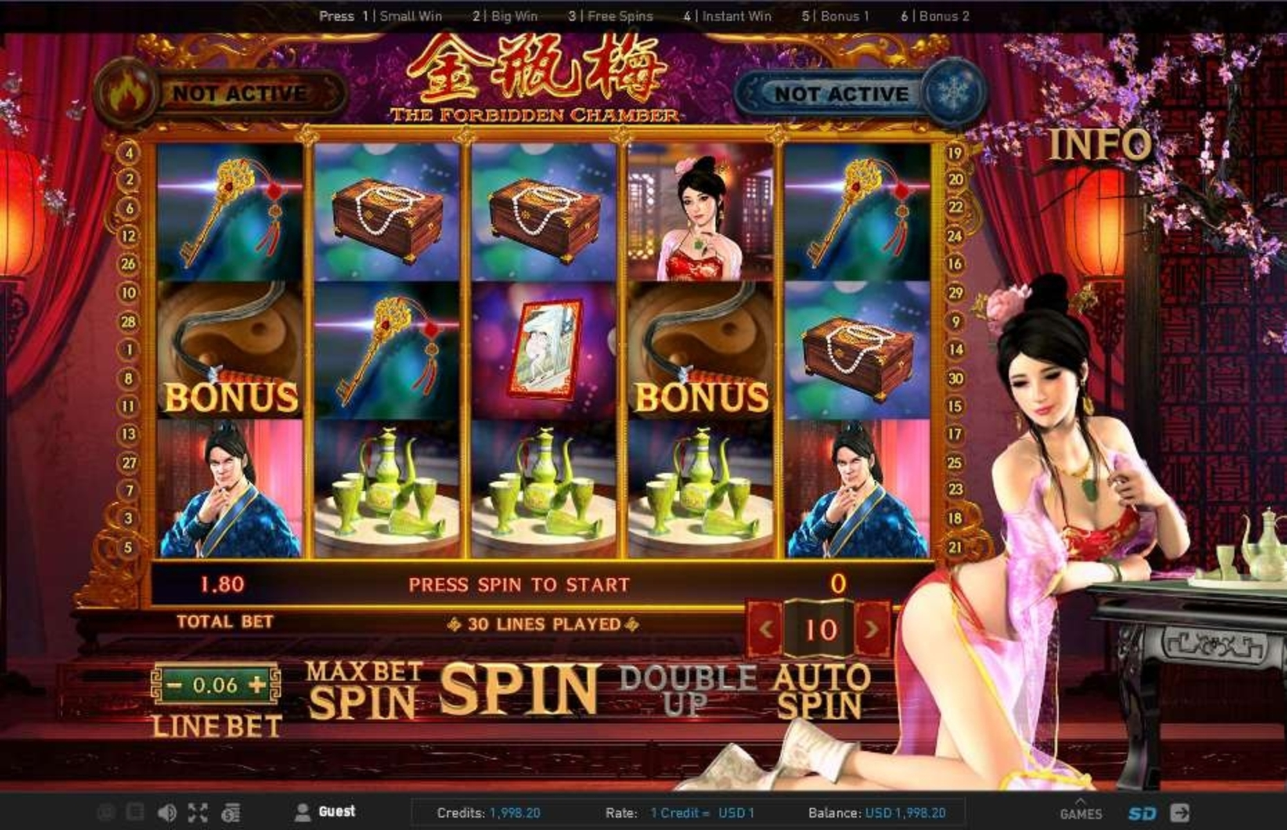 The The Forbidden Chamber Online Slot Demo Game by Gameplay Interactive