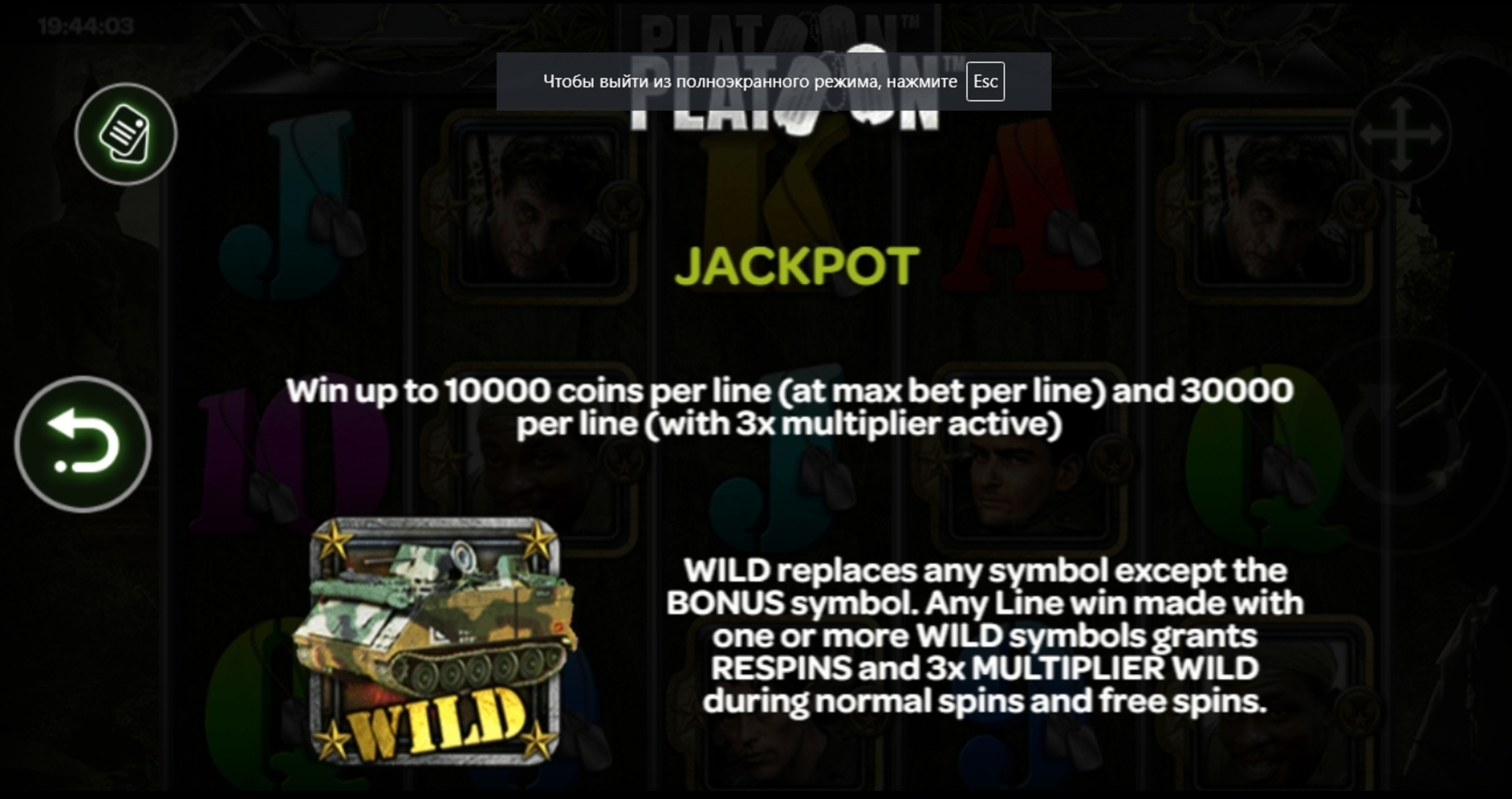 Info of Platoon Slot Game by iSoftBet