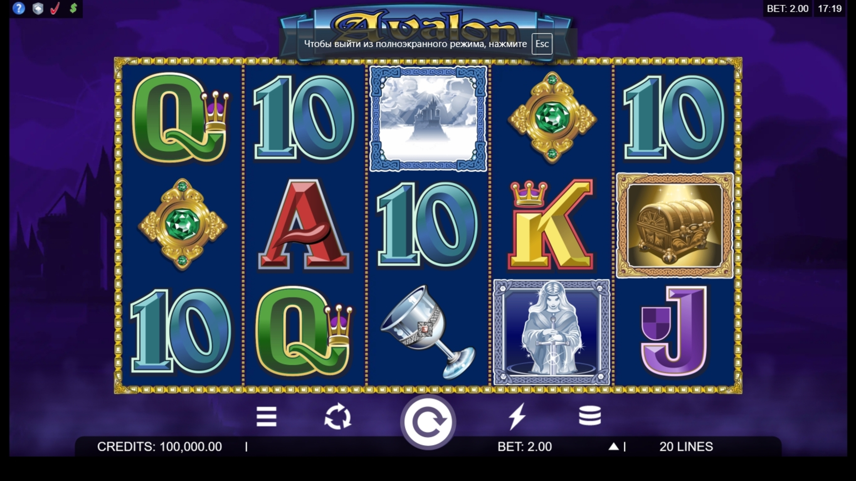 Reels in Avalon Slot Game by Microgaming