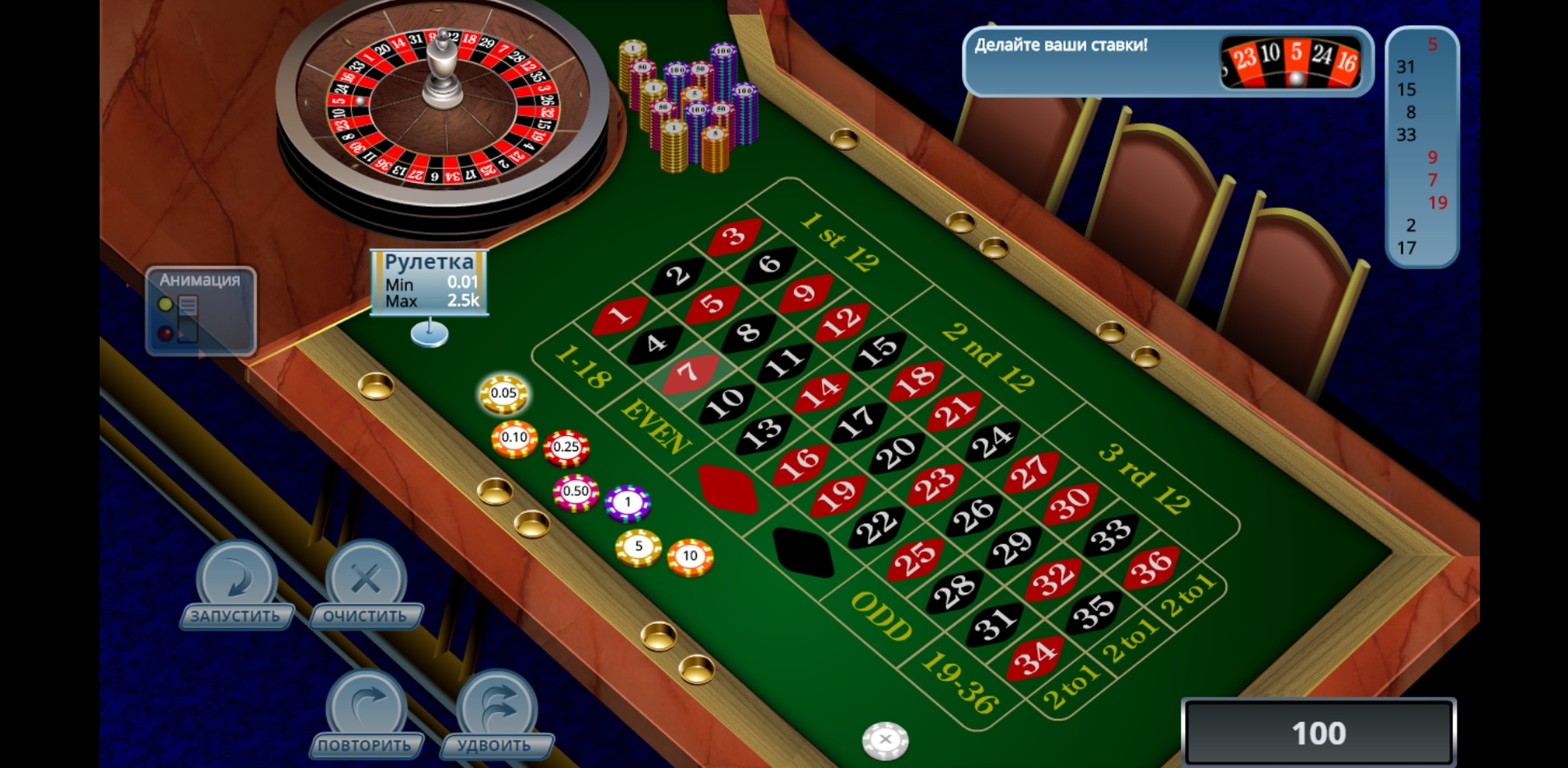 Reels in No Zero Roulette Slot Game by Novomatic
