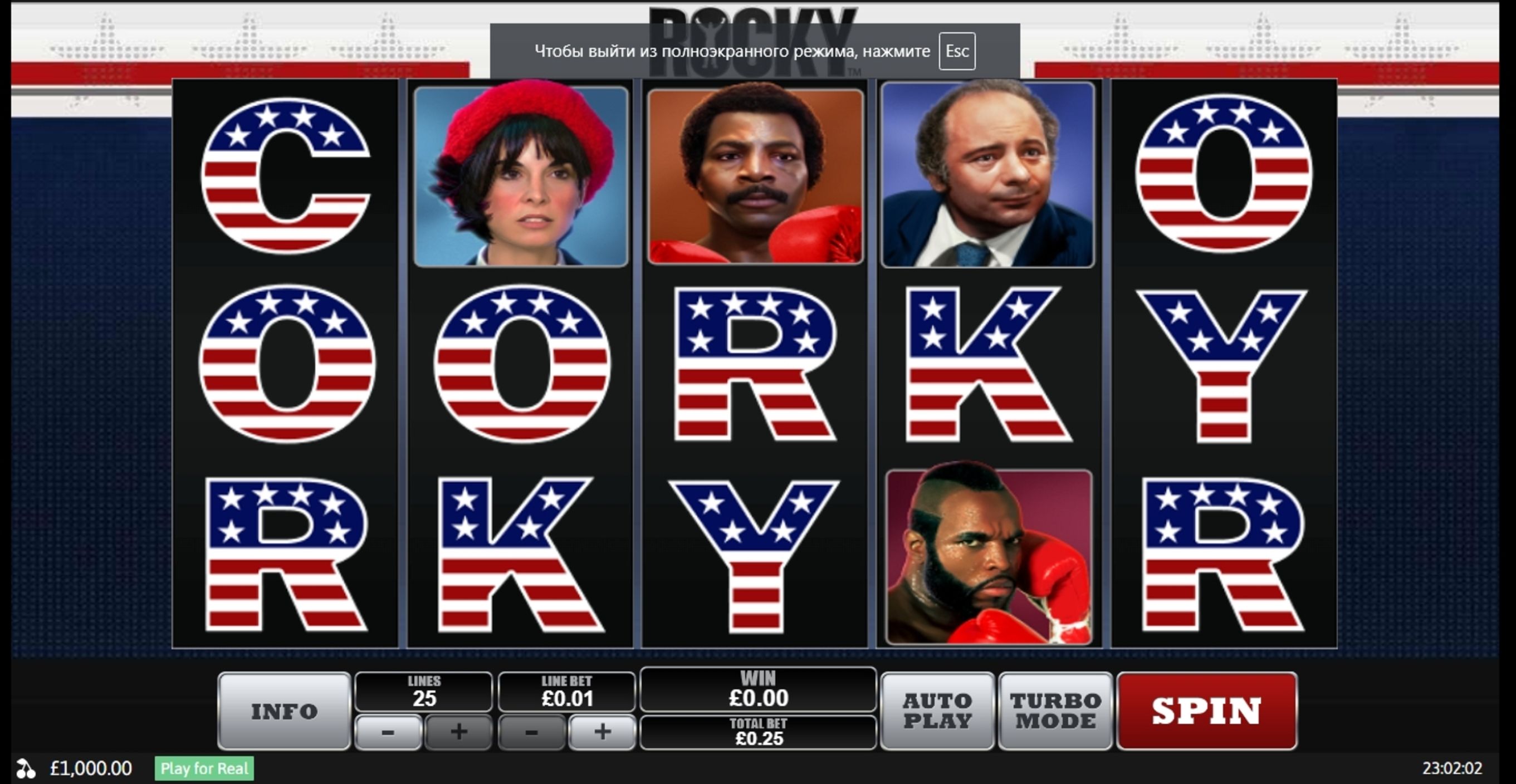 Reels in Rocky Slot Game by Playtech