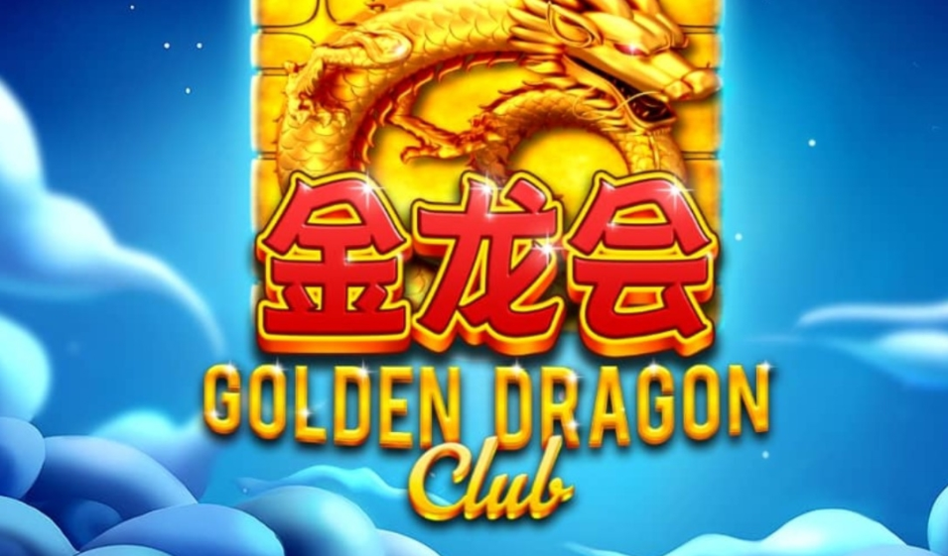The 888 Golden Dragon Online Slot Demo Game by Rakki