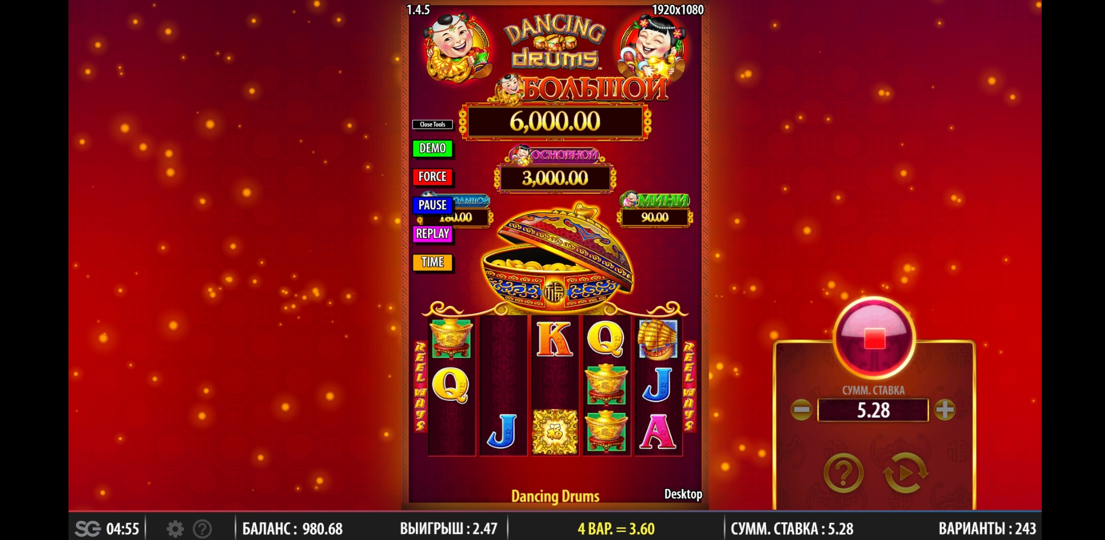 Win Money in Dancing Drums Free Slot Game by SG Interactive