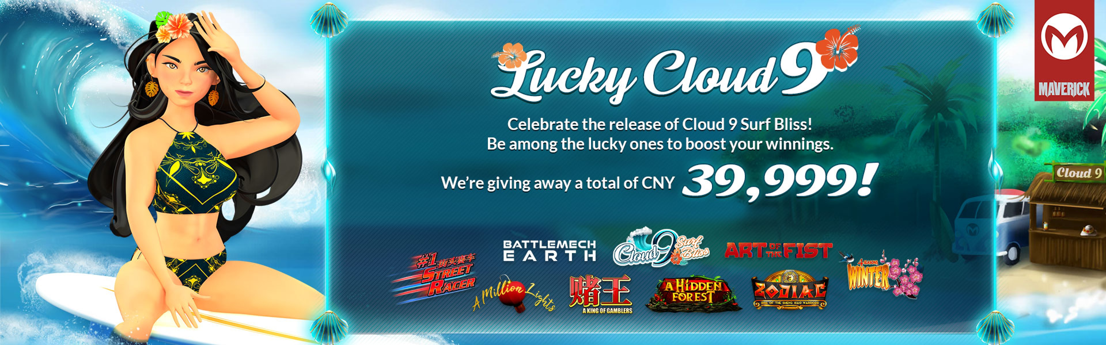 The Cloud 9 Surf Bliss Online Slot Demo Game by Maverick