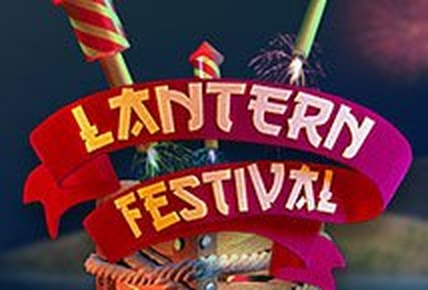 The Lantern Festival (Maverick) Online Slot Demo Game by Maverick